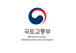 가덕도신공항 건립추진단 출범…'신공항건설' 본격 시동