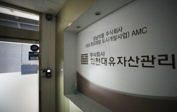 '마이더스의 손' 남욱 변호사, 대장동 의혹 수사 불가피