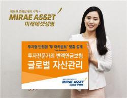 '판매 급증' 변액보험…해외펀드에 뭉칫돈 몰린다