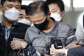 '제2의 강윤성' 막자…성범죄자 신상정보공개 정확성 높인다