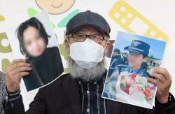 軍 못 믿는다…성추행 사망 女중사 부친, 딸 얼굴·이름 공개