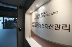 전담수사팀 '대장동 의혹' 화천대유·천하동인 등 압색