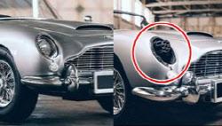 헤드라이트가 기관총으로… 007 본드카 실사판, 가격은?