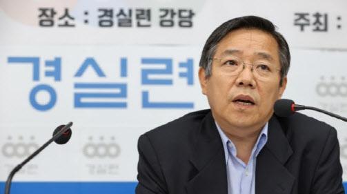 """김헌동 """"'토지임대부주택'으로 대장동사건 막을 수 있어"""""""