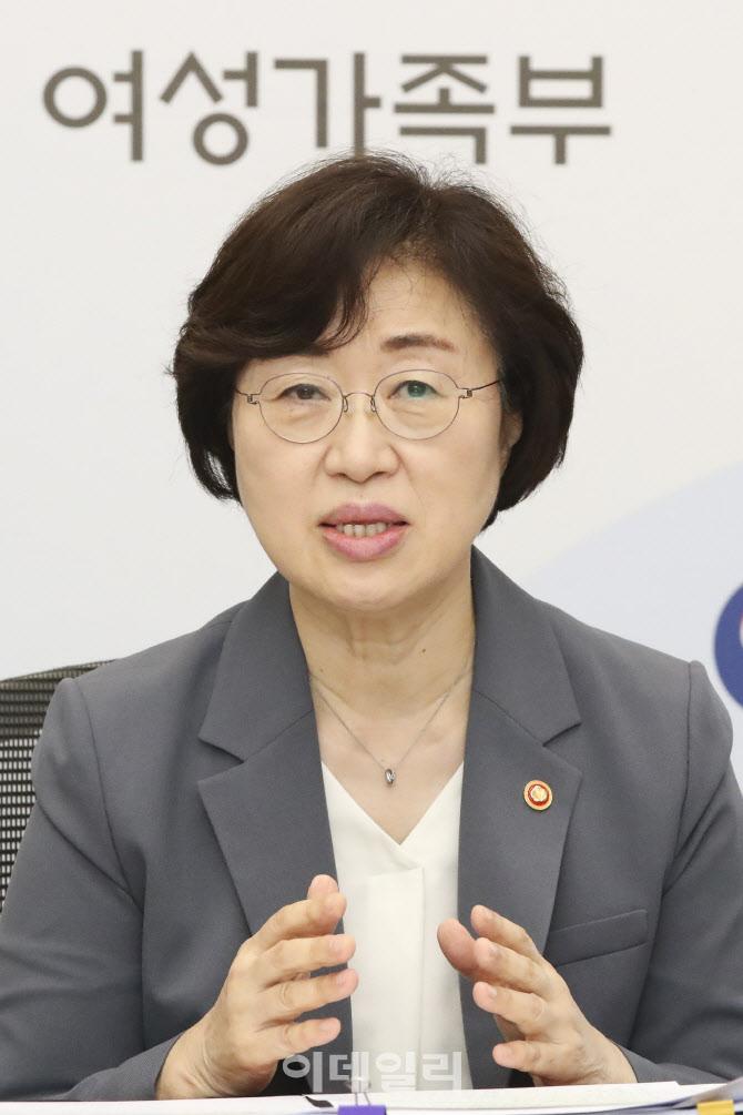 """①정영애 장관 """"여성경제활동율 높은 나라가 출산율 높다"""""""