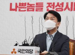 """안철수 """"입 모양 보고 말 배우는 아이들, 정부가 투명마스크 지원해야"""""""