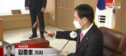 (영상)한은, 기준금리 연 0.75% 동결..11월 인상 기정사실화