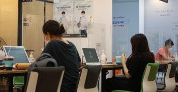 청년정책 검색·신청 한번에…서울시·고용부 정보 칸막이 없앤다