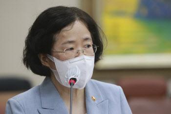 조성욱 공정위원장, 국제경쟁네트워크 연차총회 참석