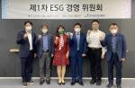 """KISA, `ESG 경영위원회` 발족…""""지속가능경영 성과 창출"""""""
