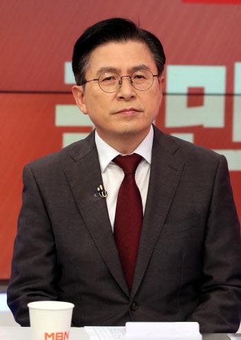 황교안, 국힘 대선 경선 중단 가처분 신청