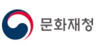 문화재청, 제16회 한국문화재기능인작품전 개최