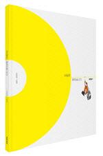이명애·김효은 작가 그림책, 주요 국제그림책상 수상