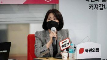 """이재명 """"윤석열 후보 사퇴해야"""" vs 허은아 """"본인부터 돌아봐라"""""""