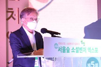 권칠승 장관, '서울숲 소셜벤처 엑스포' 방문