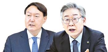 """이재명 """"尹후보 사퇴해야"""" vs 윤석열 """"검찰은 李 캠프 지부"""""""
