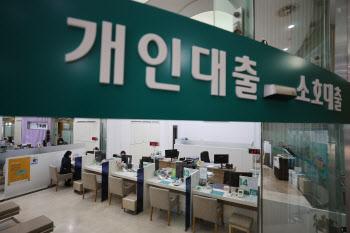 [한은 미리보기]'대출 절벽' 아우성에도 전방위 규제…올 하반기 빚내기 어렵다