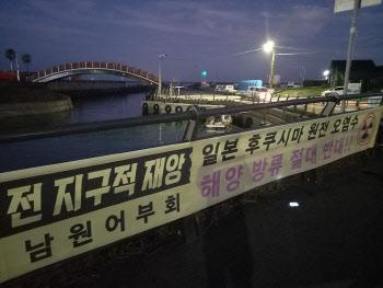 """뿔난 어민들 """"日 오염수·해상풍력 반대""""…수협·해수부 국감 격돌"""