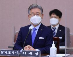 """'대장동 국감'에 등장한 조폭 연루설…이재명 """"일방적 주장"""""""