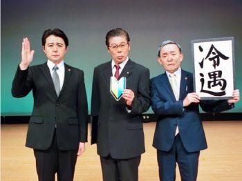 스가 이어 기시다…성역 없는 일본 정치 풍자[김보겸의 일본in]