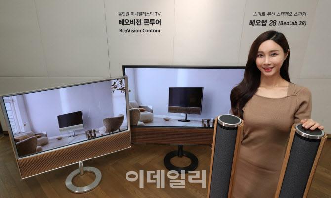미니멀리즘 인테리어에 최적화된 뱅앤올룹슨 베오비전 콘투어·베오랩28 한국 상륙