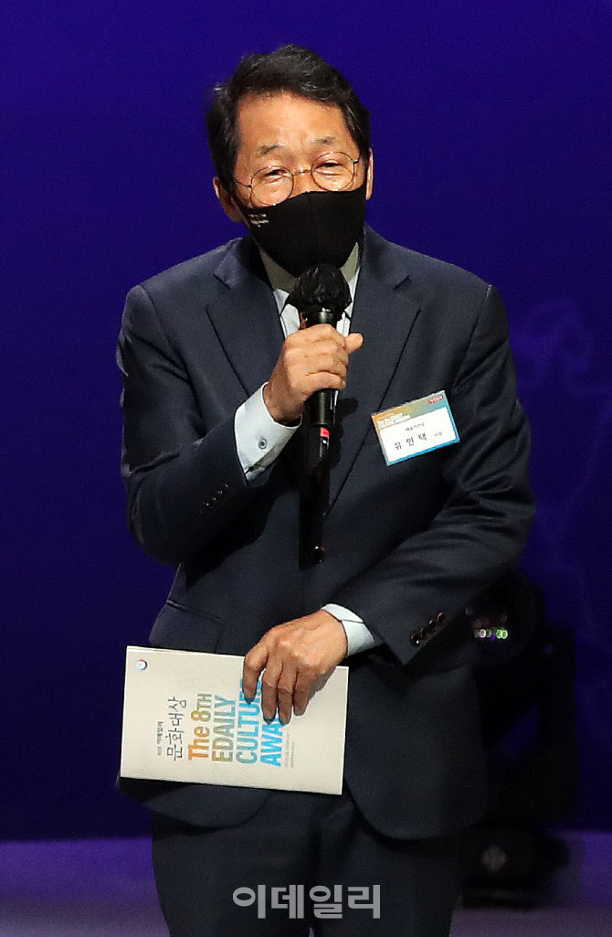이데일리 문화대상 클래식부문 최우수상 수상 소감말하는 유인택 예술의전당 사장