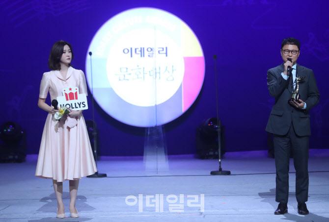 제8회 이데일리 문화대상, '뮤지컬 최우수상에 어쩌면 해피엔딩'