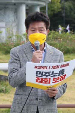 [포토]여영국 대표, 청와대 앞에서 기자회견