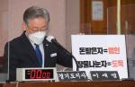 野 vs 李 2라운드도 기승전 '대장동' 공방…고성 난무