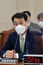 """정은보 """"ESG 회계 재무제표 기입 추진...개정 검토"""""""