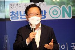 '청년희망ON' 프로젝트 합류한 LG그룹, 청년일자리 3.9만개 만든다