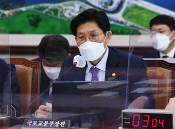 """대장동 방지 위해 '민관개발' 막는다?…국토부 장관 """"신중해야"""""""