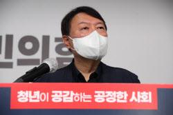 尹, '전두환 발언' 사과에도 여진..국힘, 수습 골머리