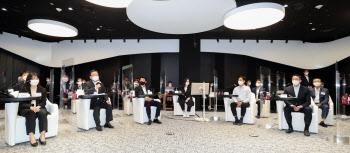[포토]LG사이언스파크에서 열린 '청년희망 ON 간담회'