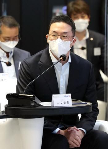 [포토]인사말하는 구광모 LG그룹 회장