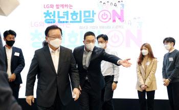 [포토]김부겸 총리 안내하는 구광모 LG 회장