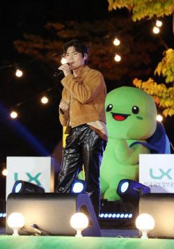 LX공사, 지역 주민에 힐링 선물…'피크닉 콘서트' 개최