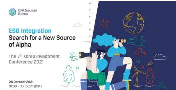 CFA한국협회, ESG 주제로 '투자 컨퍼런스' 개최