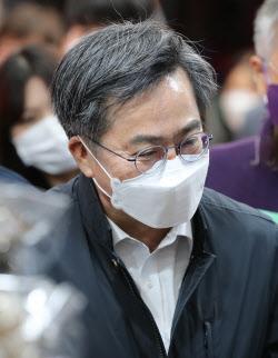김동연 창당 첫발에 정치권 총출동…대선 `다크호스` 나오나