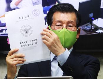 민주당, '이재명 조폭 연루설' 제기 장영하 변호사 檢 고발