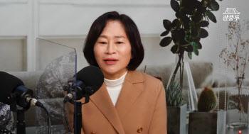 """원희룡 아내 """"목동 아파트 8억에 매도, 지금은 26억…정책 잘못돼"""""""