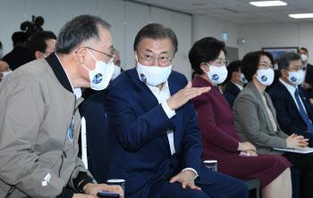 [속보]文대통령, G20·COP26 참석차 28일 로마行