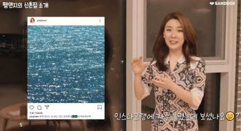 [누구집]오뚜기 딸 '함연지' 한강뷰 보이는 집은 어디?