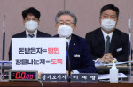 [국감무용론①]기승전 `대장동·고발사주`…정쟁에 민생 뒷전