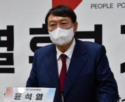 """윤석열 """"文·李 회동 잘못된 만남…명백한 선거 개입 행위"""""""