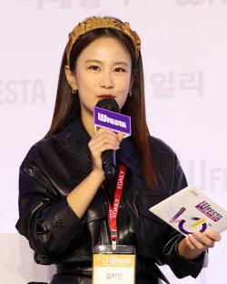 [포토]'이데일리 W페스타' 찾은 방송인 김지민