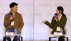 """[10th W페스타]황희승·이혜민 """"행복한 가정 위해 일한다는 의식 가져야"""""""