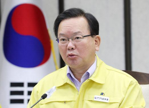 [속보]김 총리