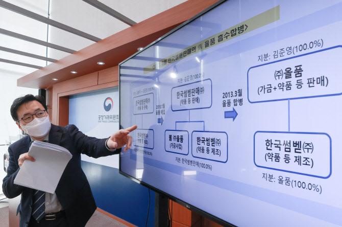 4년 만에 끝난 하림 '일감 몰아주기'…총수 고발없이 48억 과징금(종합)