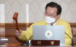 [포토]의사봉 두드리는 김부겸 총리